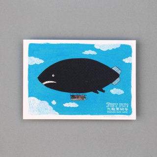 Postcard Kowloon Black Whale