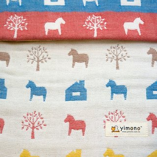 Yimono six-layer yarn breathing quilt (color Trojan) - M