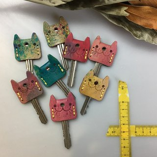 Good leather / kitten key set (randomly good)