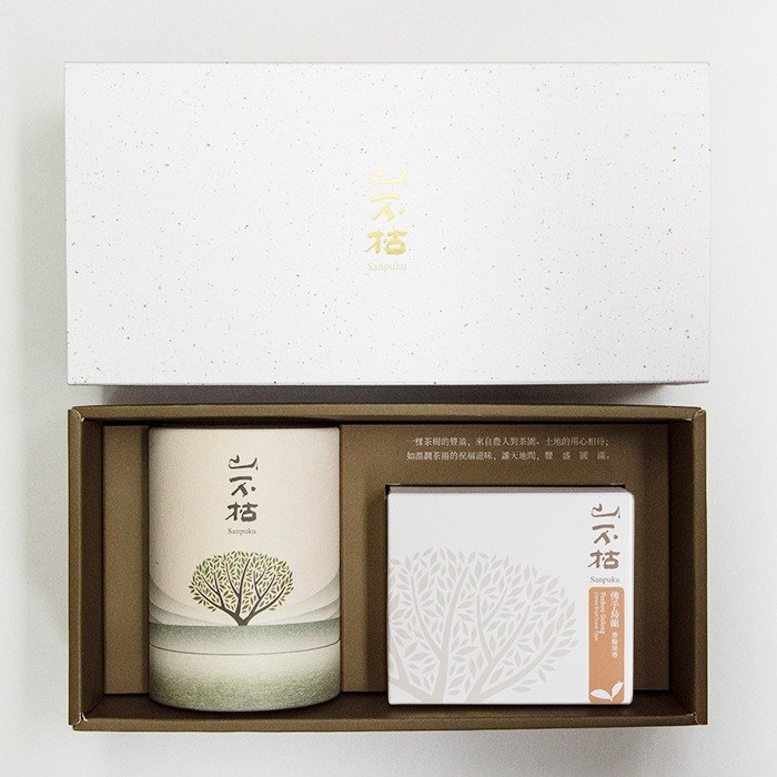 Earth Tibetan Gold Tea Gift Box Round Tea Bag Set