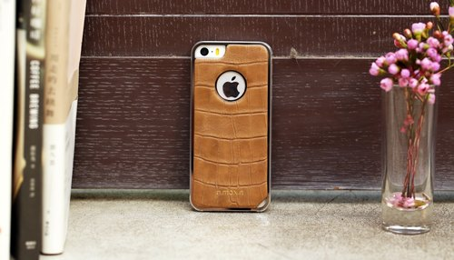 iPhone 5/5S & iPhone SE Passion Series Leather Case - Brown