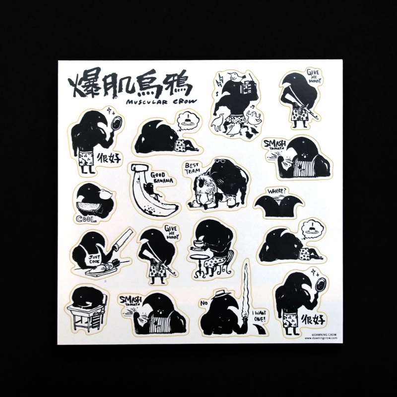 Muscular crow sticker A