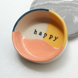 DIPPING HAPPY CUP