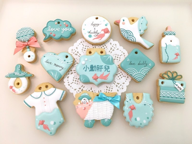 Goldfish play. Cool afternoon meal 12+1 cookies (customizable text)
