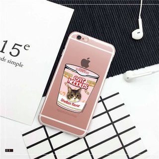 Original Pet Mobile Shell x Customized (Pink & White Cup) iPhone, Android