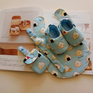 Rice balls Kids Yuki gift baby shoes + baby bibs + safe bag + nipple clip