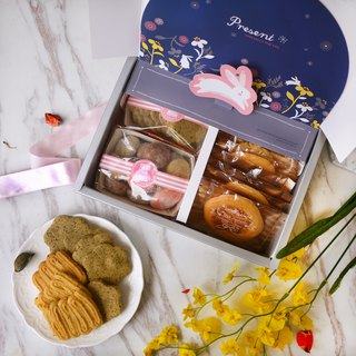 [Tower Fruit] Blue Sky - Royal Handmade Cookies / Hand Gift Box