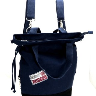 Canvas 3 with a bag (Shouwan Dai / shoulder bag / backpack) --- dark blue