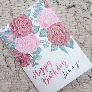 SCKCART hand-painted elegant watercolor flower pattern with handwritten English word birthday card can be customized English name