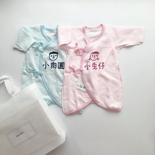 (customized text) newborn baby cloth babygift