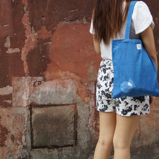 Blue dyed bags | パイ