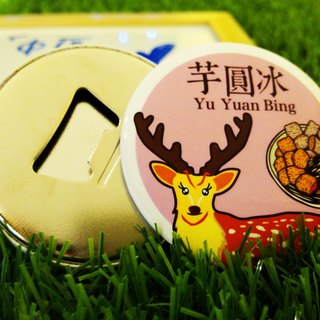 MARK TAIWAN Mai Mai Treasure Map - 芋 round ice x sika deer (magnet bottle opener)