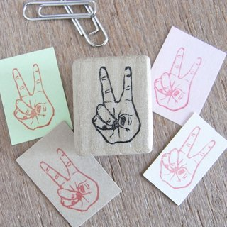 "Handmade rubber stamp ""Hand of peace"""