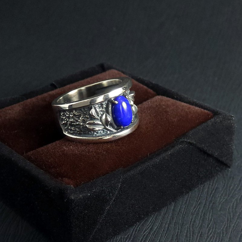 1.5ct Lapis Lazuli Sterling Silver 925 Rock Textured Band Ring