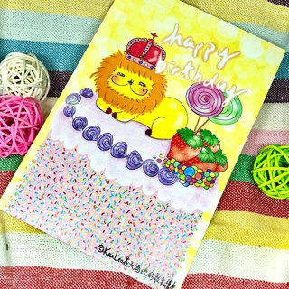 KaaLeo - King's Happy Birthday Postcard Lion Lion