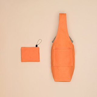 YCCT Eco Beverage Bag Cover - Simple Series - Patent Storage is not afraid to forget