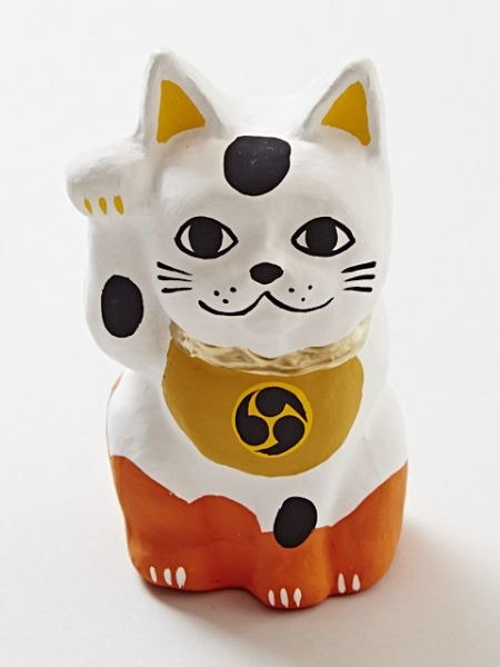 Pre-ordered Raytheon Lucky Cat 7SDP7324