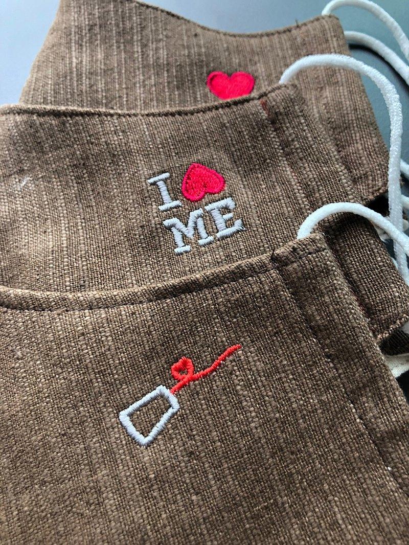 咖啡色 棉質布口罩 三入組