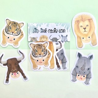 Tiger, Lion, Rhino and Bull Sticker Pack | Set of 4 waterproof stickers
