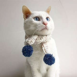 [Fasti years old] hand-woven pet wool scarves - white Miscellaneous points + blue hair ball