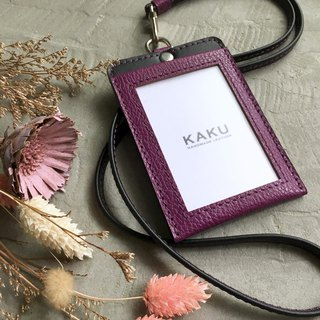KAKU leather design customized identification card folder leisure card holder document holder purple