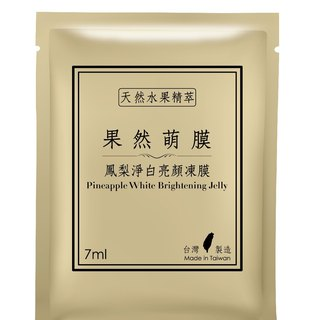 Pineapple White Brightening Jelly Face/Neck Mask w/Wooden mask stick