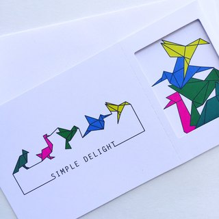 Pin Cards -  Intimate / Origami - Greeting Frame Card