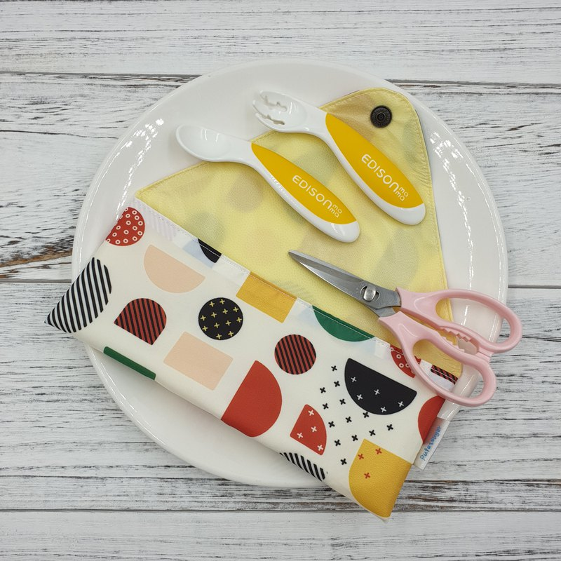 K-27 non-toxic environmental protection tableware bag straw bag baby cutlery bag can hold food scissors can be customized size