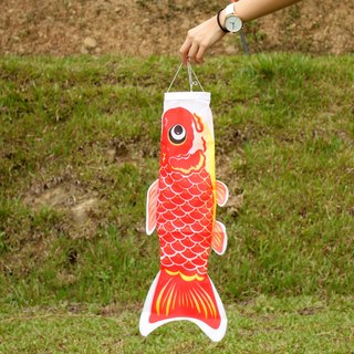Taiwan Fish Flag 60 CM (RED)