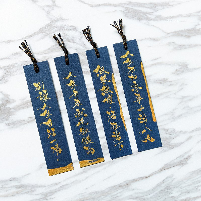 Customized-Handwritten bookmark LUX Prussian Blue