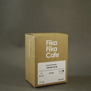 FikaFikaCafe 100g Sunshine Yee Snowy Snowy Map - Sunshine Baking