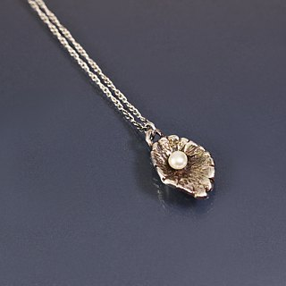 One Leaf One Bead 925 Silver Necklace