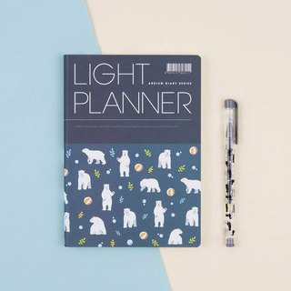 2018 ARDIUM LIGHT PLANNER Calendar / Handbook - Water Polar Bear