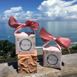Pink ribbon handmade soap small gift
