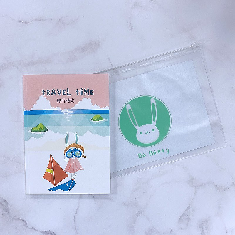 Travel notebook (free waterproof clip chain bag)