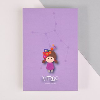 The 12 constellations character birthday card and postcard - Virgo