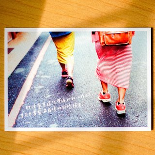 [Joint series | walking program X Magai's] paper walking program - happy memories
