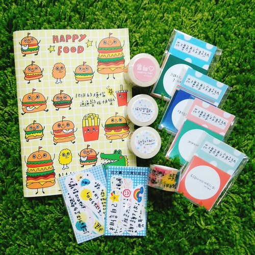 Goody Bag - Huadabii cute package