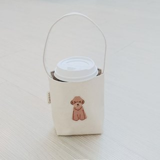 Beverage bag bag hand bag beverage coffee bag embroidery dog
