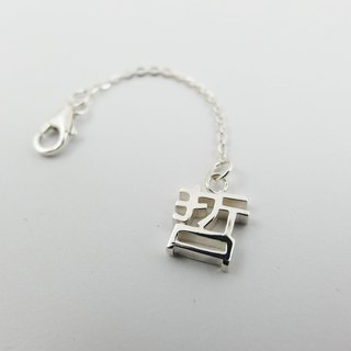 zo.craft characters long chain buckle casual style / 925 Silver
