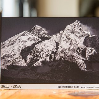 Road. Street photography postcards Everest