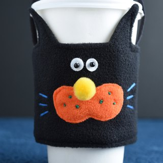 Animal Drink Cup Set - Cat
