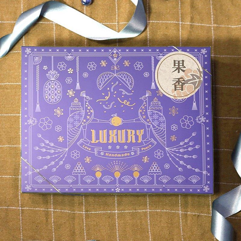 【禮盒團購/免運】果香禮盒 天空之城 波波羊 咖啡豆或掛耳包