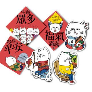 at first. Fat cat spring couplet stickers 6 models 1 group