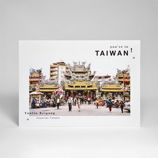 Photography Taiwan Postcards - North Harbor Chaotian (can send postcards)