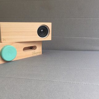 Hoomia good sound hello MUSE wood music original soundtrack bluetooth beech log
