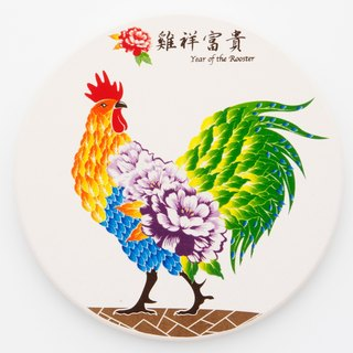 Year of Rooster-Water-Absorbent Coaster CA4