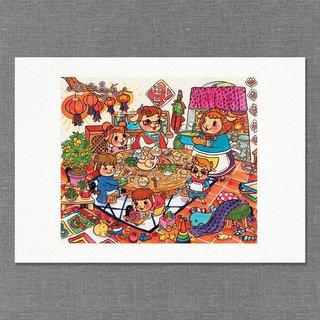 【A4】Hand  draw water colour  printed illustration |  art print | illustration |  wall deco|year of goat【New Dishes】