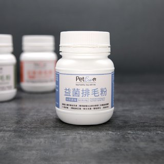 Cat beneficial bacteria powder | natural flavor
