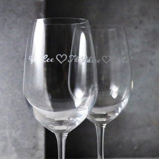 425cc (a pair of price) [marriage to the cup] love for you Happy Wedding glass carved red wine cup gift group Valentine's Day lettering glass wedding gift